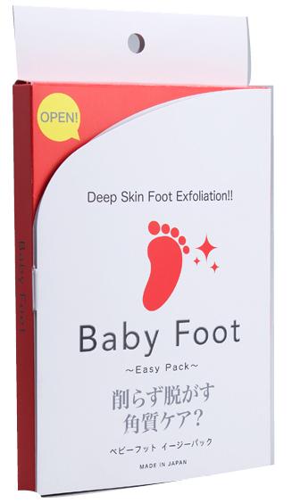 babyfoot